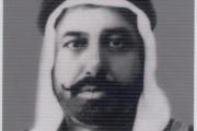 الشيخ ناجي العزام