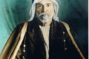 الشيخ حسين باشا الطراونة